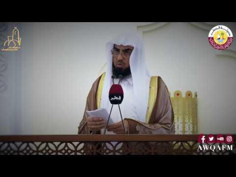 خطبة الجمعة بعنوان العمل الصالح للشيخ محمد المريخي