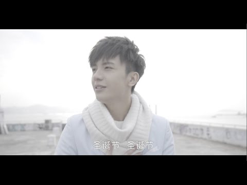 Justin 吴宗翰 【夏天的圣诞节】 Official MV (видео)