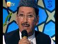 URDU HAMD(Khabi Hum B To Ek Din)QARI WAHID ZAFAR.BY Visaal