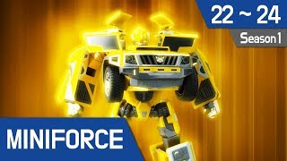 Video Miniforce Season 1 Ep 22~24 MP3, 3GP, MP4, WEBM, AVI, FLV September 2018