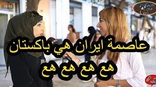 Download Video الجزائر | ألغاز صعبة جدا مع الحل' ( الجزء الثاني ) MP3 3GP MP4