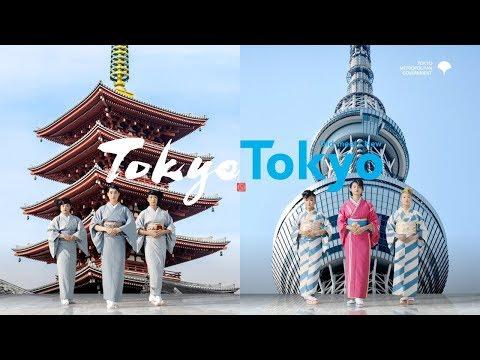 TokyoTokyo PR Movie 60s