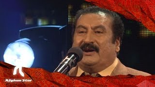Amir Jan Saboori sings Mano To