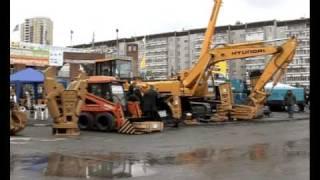 10. CEMMS Ural 2010