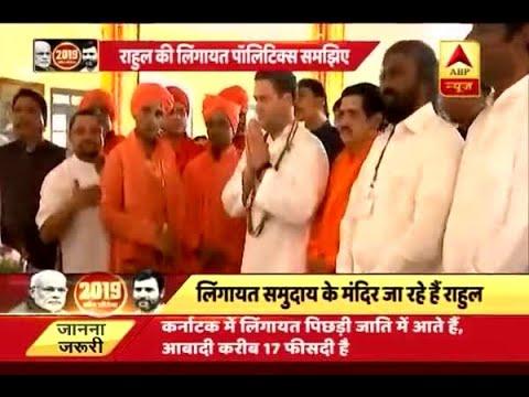 Karnataka: Rahul Gandhi targets PM Modi again on Rafale deal after BJP accuses him of bein