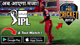 ICC Pro Cricket 2019 | Android 1ST Look | IPL Auction & Test Match, T20 New Tournament | in Hindi