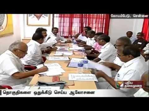 DMDK-Peoples-Welfare-Alliance-Leaders-hold-seat-sharing-meeting