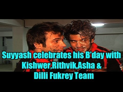 Video Suyyash Celebrates Birthday with Kishwer Rithvik Asha and Dilli Fukrey Team download in MP3, 3GP, MP4, WEBM, AVI, FLV January 2017