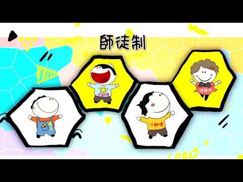 動感教菁-20200710-預告