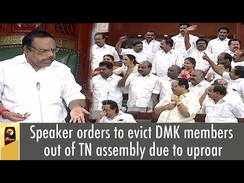 Speaker-orders-to-evict-DMK-members-out-of-TN-assembly-due-to-uproar