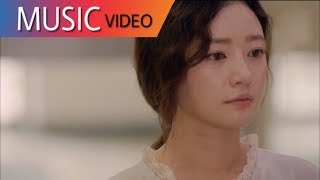 [MV/THAISUB] _Cha Yeoul(차여울) – I Miss U (Fight For My Way OST) Part 6