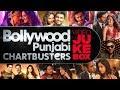 Bollywood Punjabi Chartbusters - Video Jukebox | Diwali Party Songs | Latest Hindi Party Songs
