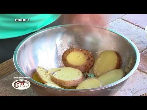 Рецепт дня. Випуск 4. Картопля-гриль [ВІДЕО]