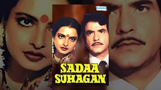 Sadaa Suhagan Hindi Movie