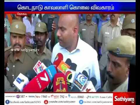 Video Kodanad murder happened only for robbery says Ooty S.P Muraliramba download in MP3, 3GP, MP4, WEBM, AVI, FLV January 2017