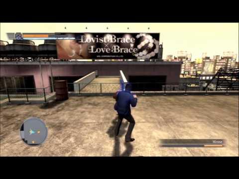 Yakuza 4 Playstation 3