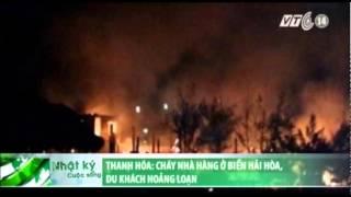 VTC14_Thanh Hóa: Cháy Nhà Hàng ở Biển Hải Hòa, Du Khách Hoảng Loạn
