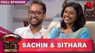Video JB Junction : Sithara Krishnakumar And Sachin Warrier | 6th September 2018 MP3, 3GP, MP4, WEBM, AVI, FLV September 2018