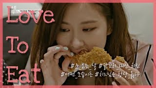 Video BLACKPINK Rosé loves to eat #mukbang MP3, 3GP, MP4, WEBM, AVI, FLV September 2019