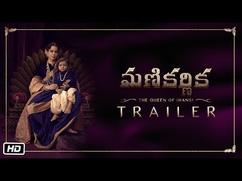 Manikarnika - The Queen Of Jhansi | Official Telugu Trailer | Kangana Ranaut | 25th January