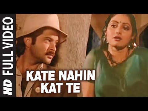 'Kate Nahin Kat Te' Full VIDEO Song - Mr. India | Anil Kapoor, Sridevi