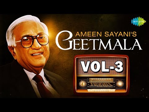 100 songs with commentary from Ameen Sayani's Geetmala | Vol-3 | One Stop Jukebox