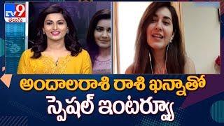 Rashi Khanna exclusive talks about her quarantine activities