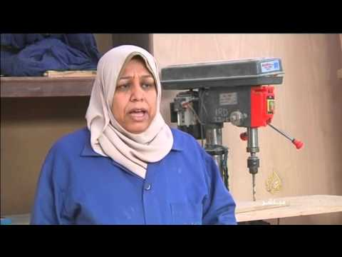 An Employment Initiative for Women with Disabilities in Gaza Strip