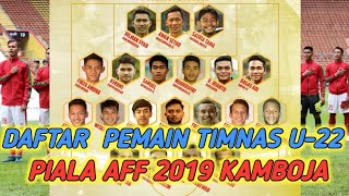 Video Daftar Pemain Timnas U-22 Piala AFF 2019 Kamboja MP3, 3GP, MP4, WEBM, AVI, FLV Januari 2019