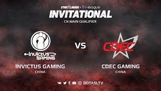 Invictus Gaming против CDEC Gaming, Первая карта, CN квалификация SL i-League Invitational S3