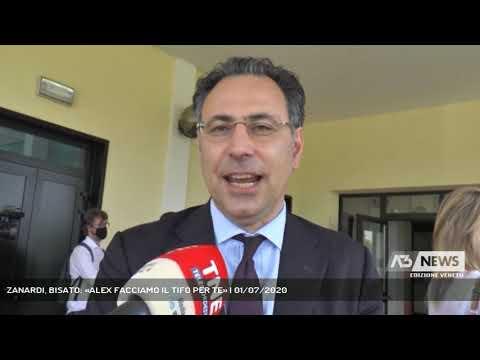 ZANARDI, BISATO: «ALEX FACCIAMO IL TIFO PER TE» | 01/07/2020