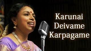 Karunai Deivame Karpagame - Sudha Raghunathan Live - Isai Ragam