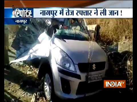 Video 7 killed in road accident in Nagpur download in MP3, 3GP, MP4, WEBM, AVI, FLV January 2017