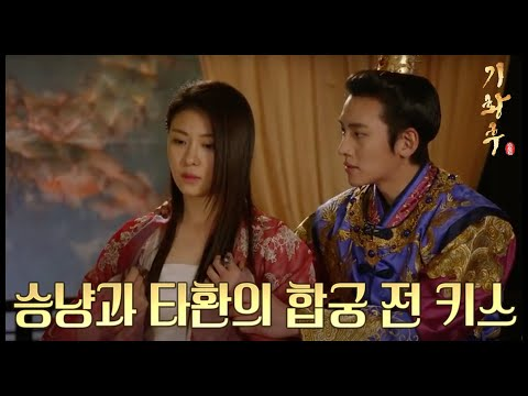 Impress KI - Ha Ji Won and Ji Jang Wook