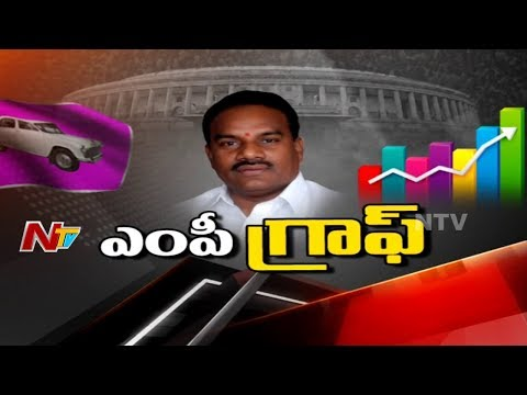 Adilabad MP G. Nagesh || Special Ground Report || MP Graph || NTV
