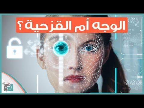 العرب اليوم - بالفيديو: أنواع قفل الشاشة في الهواتف