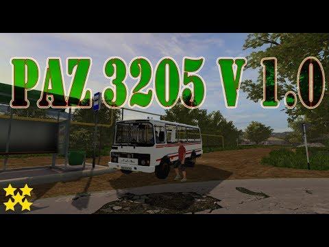 PAZ 3205 v1.0
