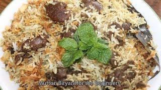Nonton Easy Mutton Biryani Recipe For Beginners   Pressure Cooker Biryani   Lamb Biryani By Chef Suni Film Subtitle Indonesia Streaming Movie Download