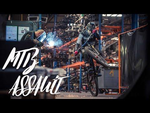 How To Be A Good Mountain Biker (видео)