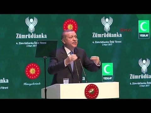 Ερντογάν: Κατηγόρησε το Βερολίνο ότι παρέχει καταφύγιο σε τρομοκράτες