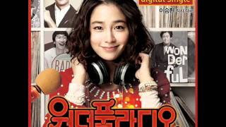 Nonton           Lee Minjung              So Bitter                      Wonderful Radio Ost Part 1  Film Subtitle Indonesia Streaming Movie Download