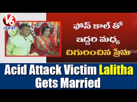 Acid Attack Victim Lalitha Gets Married   Vivek Oberoi Gifts A House In Thane