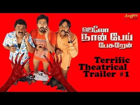 Hello Naan Pei Pesuren Movie Trailer HD, Aishwarya Rajesh, Oviya, vaibhav