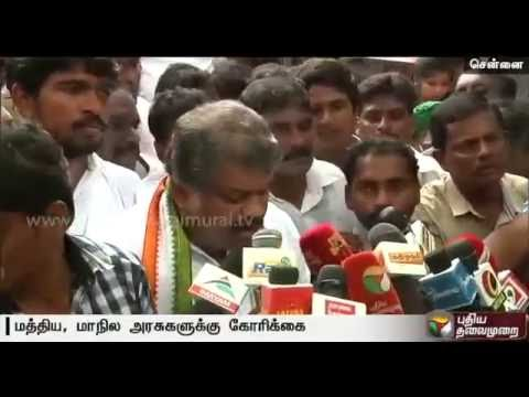 GK-Vasan-urges-to-waive-educational-loans-GK-Vasan