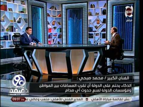محمد صبحي يطالب بتقديم هذا الفن لمدة 6 أشهر