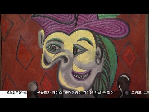 뉴욕서 소더비와 크리스티 봄시즌 경매   5.8.17 KBS America News