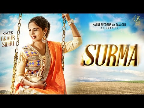 Surma Songs mp3 download and Lyrics