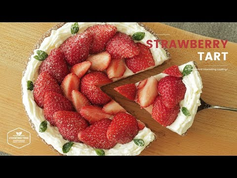 딸기 타르트 만들기🍓 : Strawberry Tart Recipe : いちごタルト | Cooking Tree