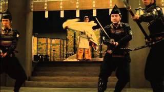 Nonton Tajomaru Trailer Film Subtitle Indonesia Streaming Movie Download
