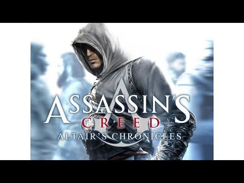 assassin's creed altair's chronicles nintendo ds cheats